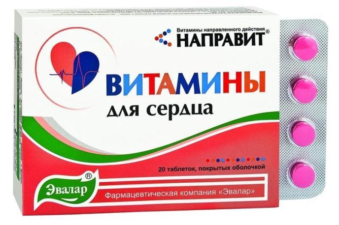 Витамины для сердца