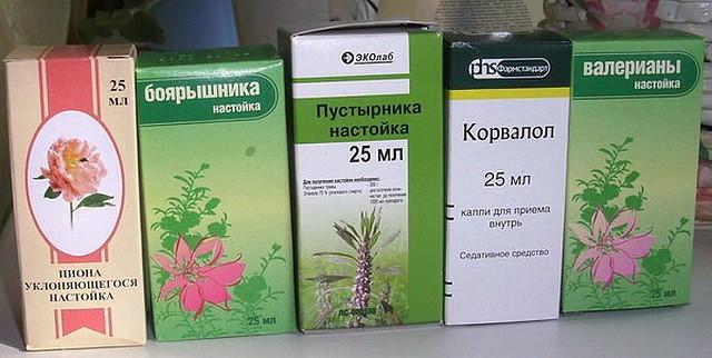 Седативные средства от аритмии