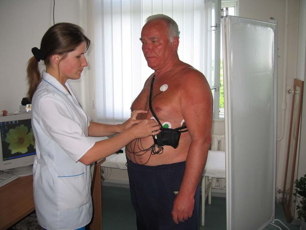 Дополнительные диагностические процедуры